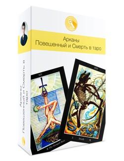 oblozhka-12-13